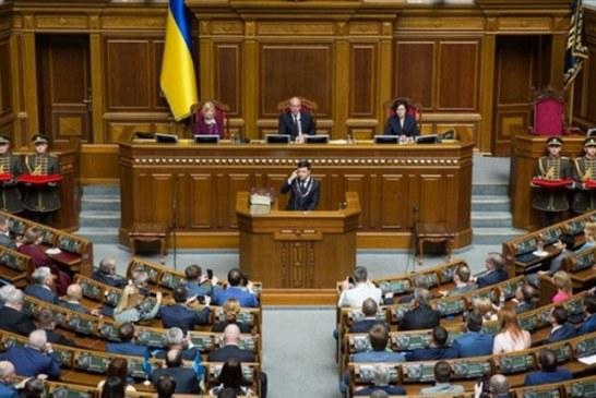 Ukrayna'da erken seçimin tarihi belli oldu; 21 Temmuz