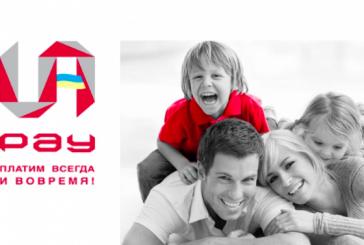 Ukrayna'da yeni bir ödeme sistemi faaliyetlerine başlıyor