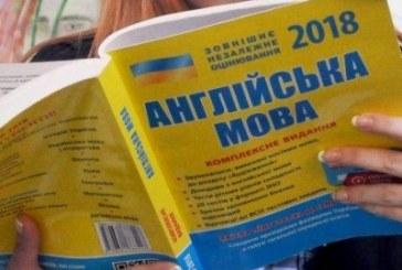 Eğitim Bakanlığı'ndan yeni uygulama, üniversiteye girmek için İngilizce zorunlu olacak