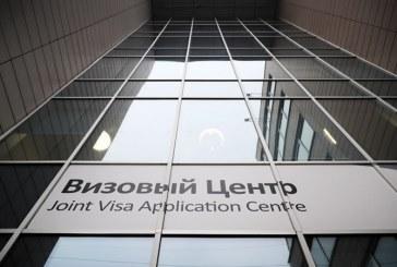 Ukrayna 16 ülkede yeni vize merkezi açıyor, listede Türkiye de var