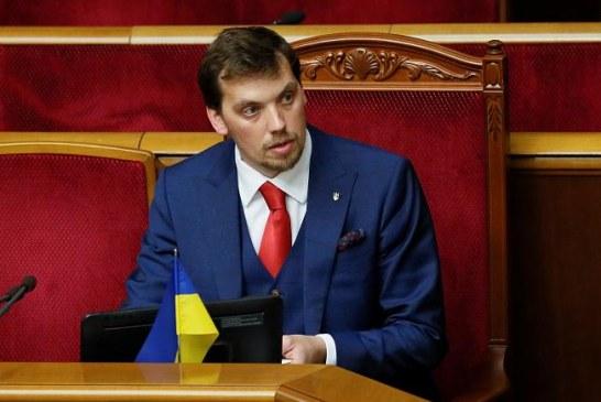 Ukrayna Başbakanı, 'ses kaydı' skandalı sonrası istifa etti