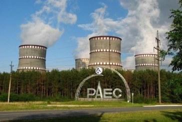 Ukrayna tüm nükleer santrallerini yenileme kararı aldı, elektrik enerjisi üretiminde artış bekleniyor