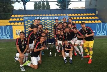 17 Yaş Altı Futbol Takımı, Ukrayna'da şampiyon oldu