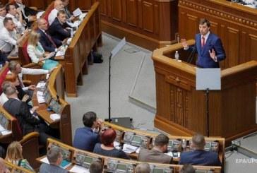 Siyasette yeni yüzler, kim hangi göreve atandı? Ukrayna'nın en genç bakanlar kurulu görevine başlıyor
