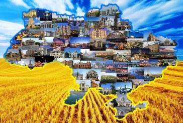 Ukrayna Büyükelçiliği'nden bağımsızlığın 28. yıldönümünde fotoğraf yarışması