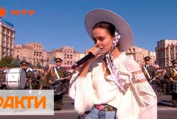 Ukrayna ulusal marşının 'rap' versiyonu ses getirdi; Bağımsızlık Günü kutlamalarından unutulmaz anlar