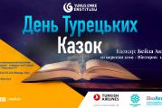 Yunus Emre Enstitüsü'nden Kiev'de 'Türk masalları günü'