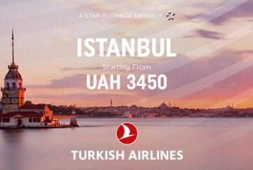 Türk Hava Yolları'ndan, Ukrayna çıkışlı uçuşlarda yeni kampanya