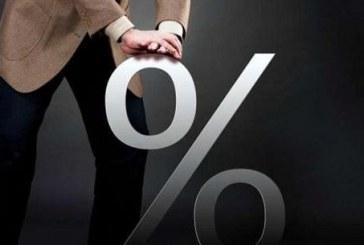 Dolar kaç olur, NBU gösterge faiz oranlarını değiştiri mi? Amerikan bankasından 2019 için kur ve faiz tahmini