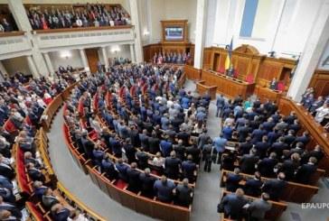 Ukrayna'da tarihi gün, milletvekili dokunulmazlıkları kaldırıldı