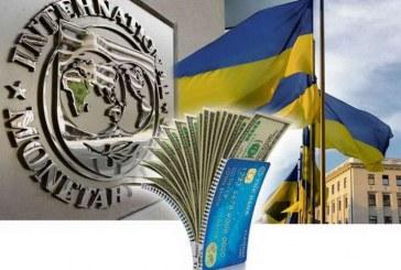 Ukraya sözünü tutuyor, yıl başından bu yana 10 milyar doların üzerinde borç ödendi