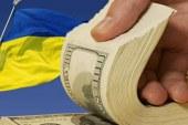 110 milyar doları geçti…; İşte Ukrayna'nın brüt dış borç stoğu