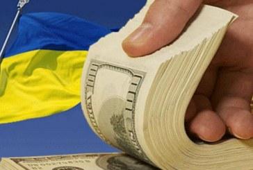 Maliye Bakanlığı açıkladı, Ukrayna'nın kamu borcu dokuz ayda 4,6 milyar dolar arttı