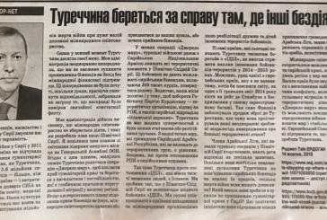 Erdoğan'ın makalesi Ukrayna gazetesinde yayınlandı