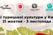 Kiev'de Türk Kültür Günleri başlıyor, işte etkinlik takvimi