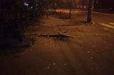 Kiev'in merkezinde el bombası patladı, iki kişi hayatını kaybetti