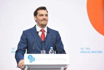 Başbakan Gonçaruk; 'Ukraynalıların hayatında iyileşme için 150 milyar UAH gerek'