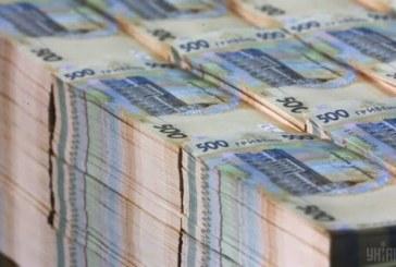 Maliye Bakanı; 'Ukrayna yıl sonuna kadar 50 milyar UAH kamu borcu ödeyecek'