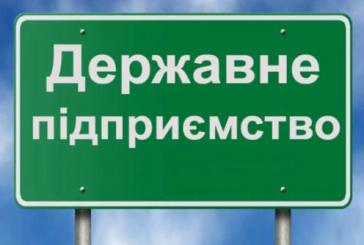 Ukrayna'nın en karlı kamu kurumları hangileri? Ekonomi Bakanlığı açıkladı