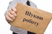 Sektörün içinden, tecrübesiz çalışanlara Ukrayna'da ne kadar aylık veriliyor?