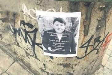 Kiev'de görüldüğü iddia edilen 'tosuncuk' için, 350 bin dolar para ödülü