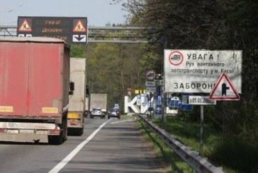 Ağır tonajlı araçların Kiev'e giriş yasağı sürekli hale getiriliyor, işte detaylar
