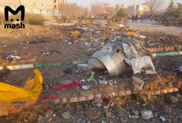 Resmi açıklama, düşen uçakta 11 Ukraynalı bulunuyordu