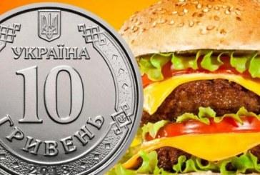 BigMac endeksine göre Ukrayna'da dolar 10,05 UAH olmalı