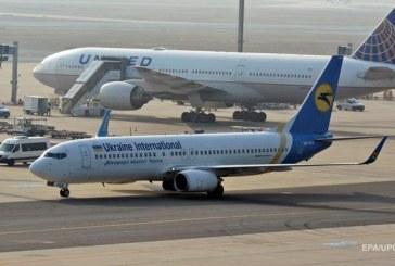Başbakan açıkladı, Ukrayna'dan İran'a tüm uçuşlar durduruldu