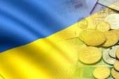2013'ten bu yana ilk… Ukrayna'nın kamu borcu ekonominin yüzde 50'sine geriledi