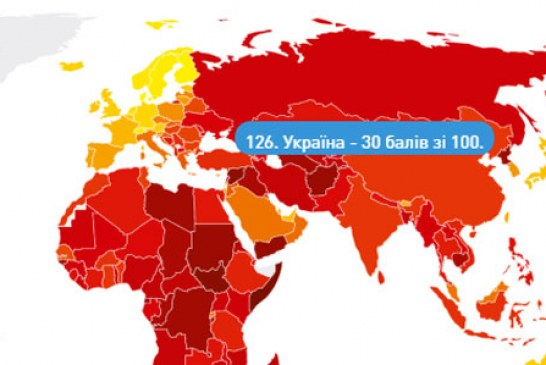 Transparency International: Ukrayna 'yolsuzluk endeksinde' geriledi