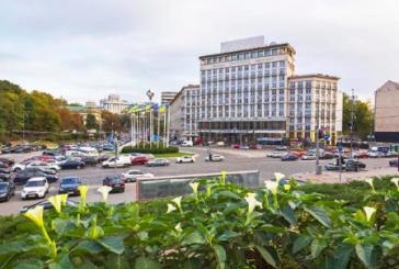 Özelleştirme hamlesi sürüyor, Kiev'deki ünlü otelin satışında, ihale başlangıç fiyatı açıklandı