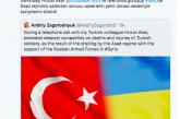 Hulusi Akar'la görüşen Ukrayna Savunma Bakanı'ndan taziye mesajı