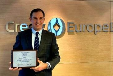 Credit Europe Bank'a 'En iyi kurumsal mevduat bankası' ödülü verildi