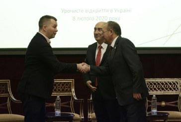 Ukrayna Ekonomi Bakanı TURKSİD'in açılışında konuştu, 'sizlere desteğe hazırız'