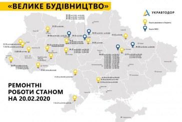 Ukrayna kara yolları ülke genelinde 34 yol projesine başladı (proje listesi)