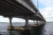 Dinyeper Nehri üzerinden geçecek köprü ihalesini Türk şirketi kazandı