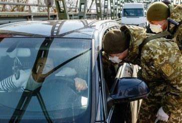 İçişleri Bakanı talimat verdi, tüm sınır noktalarında ateş ölçme uygulaması başlıyor