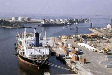 Üç liman özelleştirme kapsamına alındı, sebep 'zarar etmeleri'