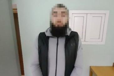 Güvenlik Servisi; 'İŞİD üyesi aranan terörist Kiev'de yakalandı'