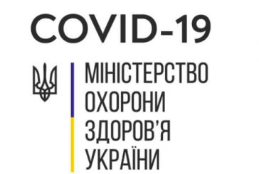 Ukrayna'da beş yeni vaka, toplam sayı 26'ya ulaştı