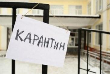 Ukrayna'da karantina 24 Nisan'a kadar uzatıldı