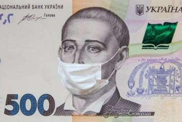 Merkez Bankası'ndan koronavirüs kararı, 'paralar da karantinaya alınacak'