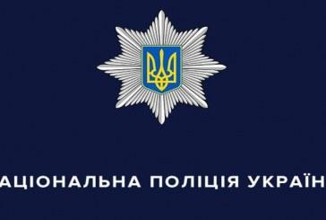Kiev Emniyet Müdürü'nün koronavirüse yakalandığı bildirildi