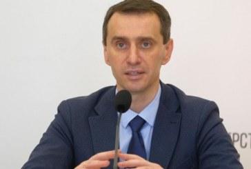 Ukrayna Başhekimi, 'milyonlarca Ukraynalı virüse yakalanabilir, karantina şart'