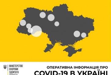 Ukrayna'da koronavirüs sayısı 84'e yükseldi