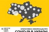 Ukrayna'da koronavirüs vaka sayısı 1000'e yaklaştı (bölgelere göre son durum)