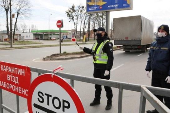 Vinnitsa girişlerine kontrol noktaları kuruluyor; ateş ölçülecek, araçlar dezenfekte edilecek