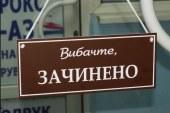 Avrupa İş Derneği uyardı, 'Ukrayna'daki her beş küçük işletmeden biri kapanma tehlikesi ile karşı karşıya'