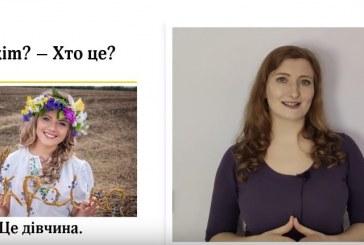 Ukraynaca öğrenmek isteyenlere müjde, online kurslar başladı
